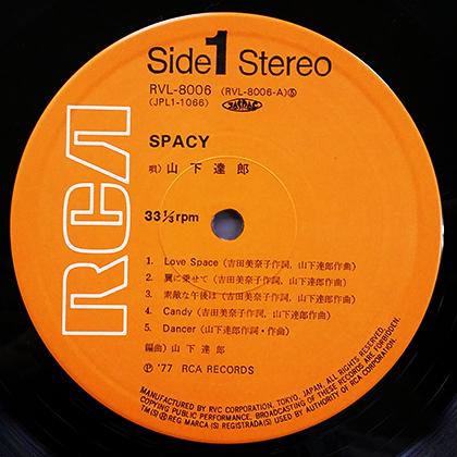 RCAレコード